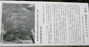 佐貫観音.jpg