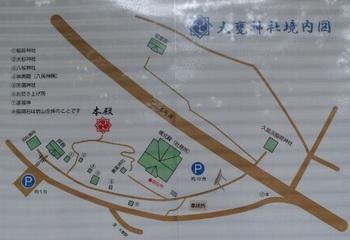 大甕神社地図.jpg