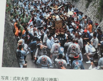 大祭写真2.jpg