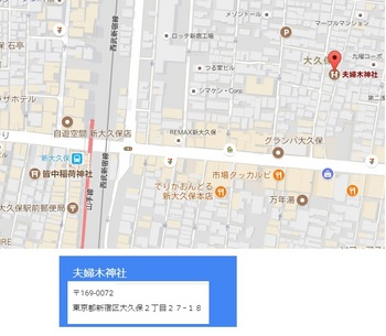 夫婦木神社地図.jpg