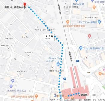 朝霞出雲大社.jpg