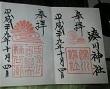 楠神社1.jpg