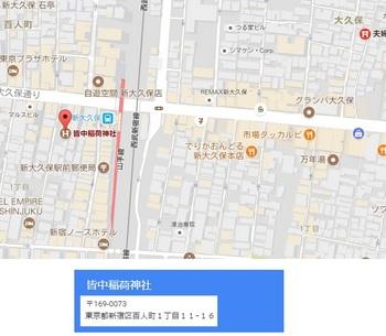 皆中神社.jpg