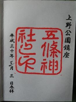 aCIMG4991.jpg