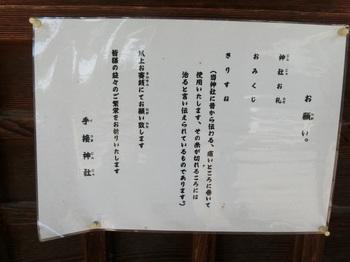 aCIMG6350.jpg