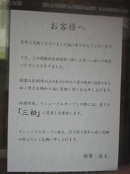 aSBSH0593.jpg