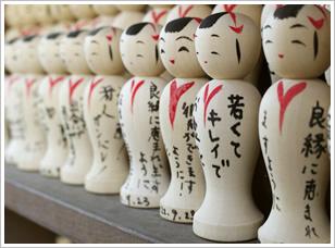photo_enmusubi_02.jpg
